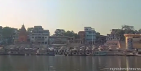 rtgm ghats